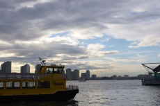Ferry pulls into the World Financial Center terminal